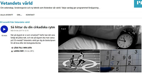 Gabriella Lundkvist: Interview in swedish radio about circadian rhythm